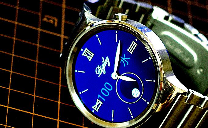 IMGP1101